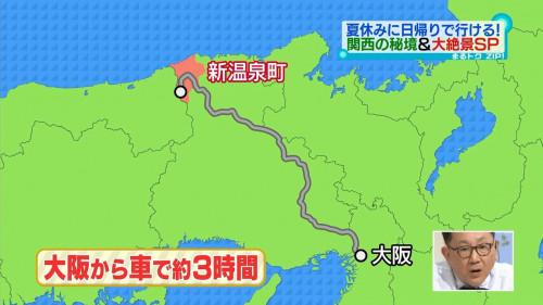 シワガラの滝 アクセス