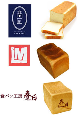 UMEPAN -うめぇぱん- 阪急梅田店