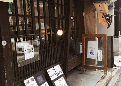 うめぞの CAFE&GALLERY(カフェ&ギャラリー) 京都