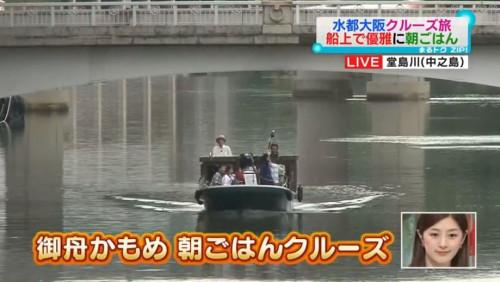 大阪・堂島川『御舟かもめ』