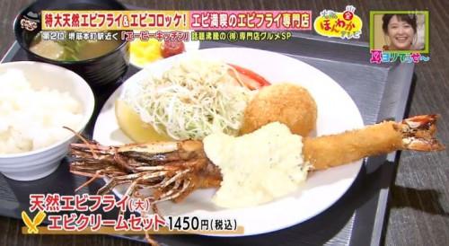 大阪・堺筋本町『エビフライ専門店 AB-kitchen』)