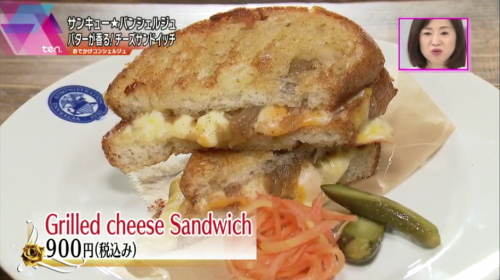 『Grilled cheese Sandwichi』(HOOD by Vargas)