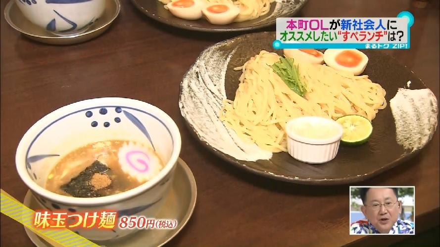 本町駅『つけ麺 四代目みさわ』