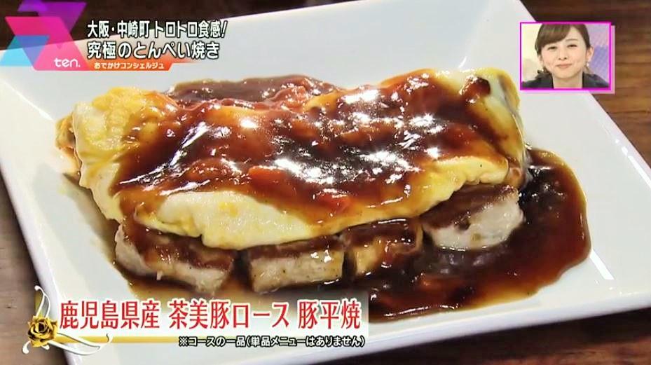 鉄板焼き料理『おまかせコース』(mine)