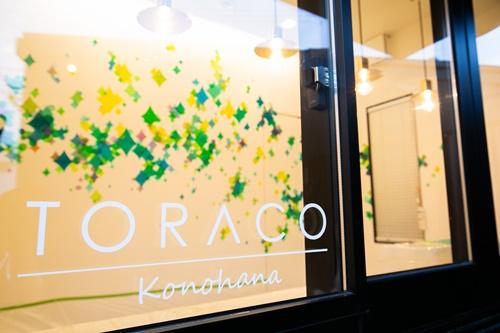 USJからすぐ!新感覚コンテナホテル『TORACO Konohana』が10月末オープン