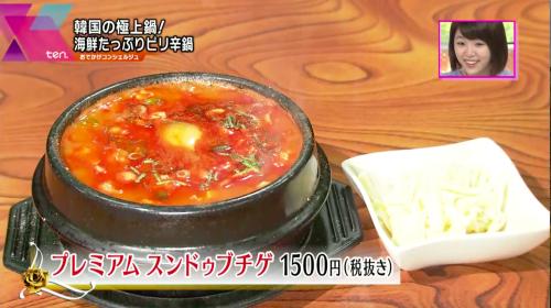 身体の芯から温まる極上鍋!韓国の母の味を大満喫(韓国食彩 済州)