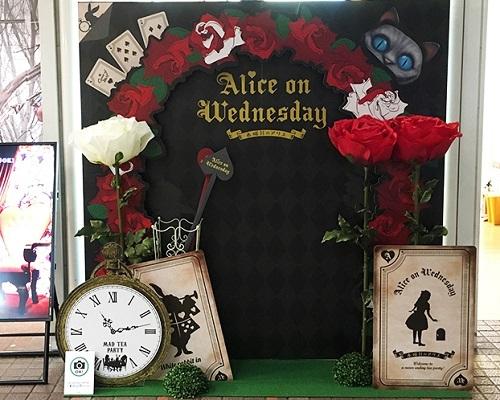 SNSで話題の『水曜日のアリス』期間限定ショップが神戸ロフトに登場