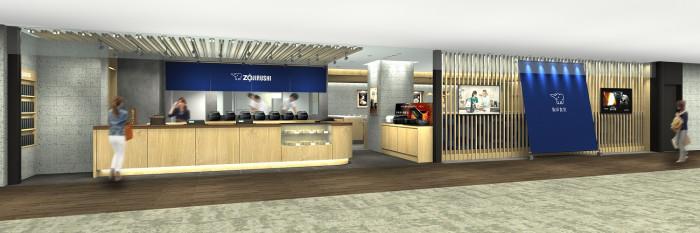 『なんばスカイオ』6階「カラダのデザインサイト ヘルシー・ラボ」