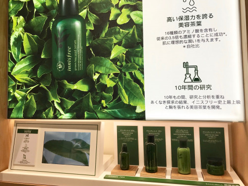 大阪・梅田ESTに、関西初の『innisfree(イニスフリー)』独立店舗がオープン