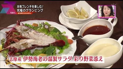 『グランピングディナー』(三重県・浜島『HOTEL NEMU』)