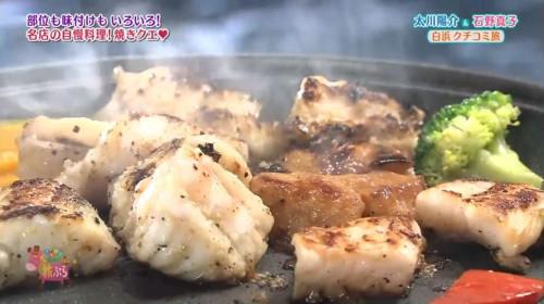 高級魚クエは、刺身・唐揚げ・焼いても良し!(いけす円座)