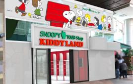 「キデイランド三宮店」と「スヌーピータウンショップ三宮店」11月1日(木)同時オープン!