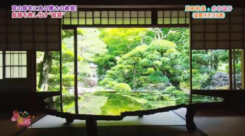 庭園を映し出す「庭鏡」が絶景!国の文化財『旧邸御室』