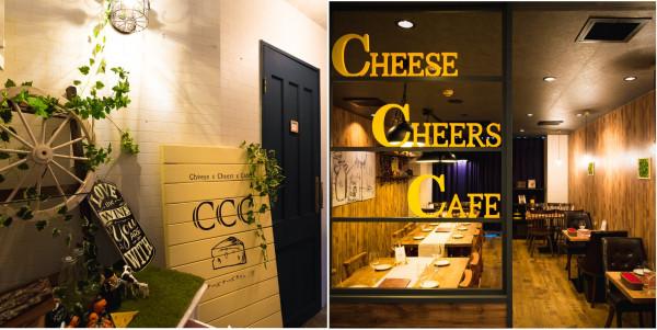 チーズ料理専門店『Cheese Cheers Café(チーズチーズカフェ)』兵庫県神戸市三ノ宮駅前