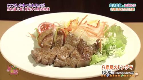 『八鹿豚のトンテキ』(カフェレストラン ベリッタ)