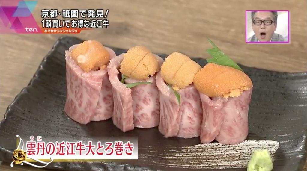 肉割烹バル 牛牛祇園本店