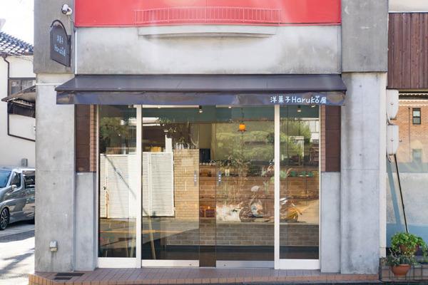 洋菓子Haruko屋-1811212