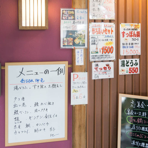 すし秀-1811144