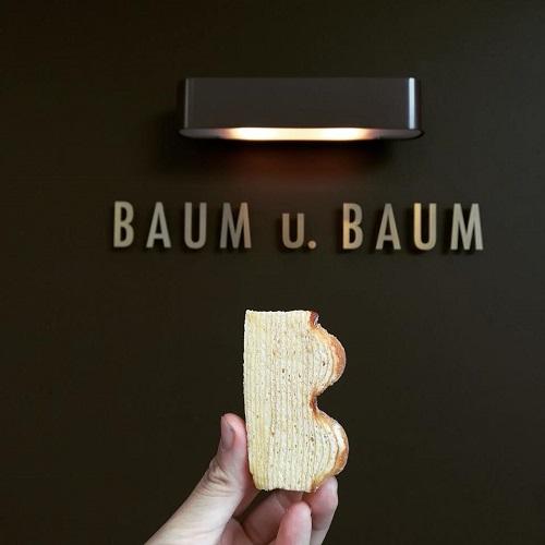 バウムクーヘン専門店『バウムウントバウム』が神戸にオープン
