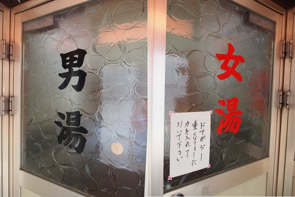 f:id:kyotoside_writer:20181029224506j:plain