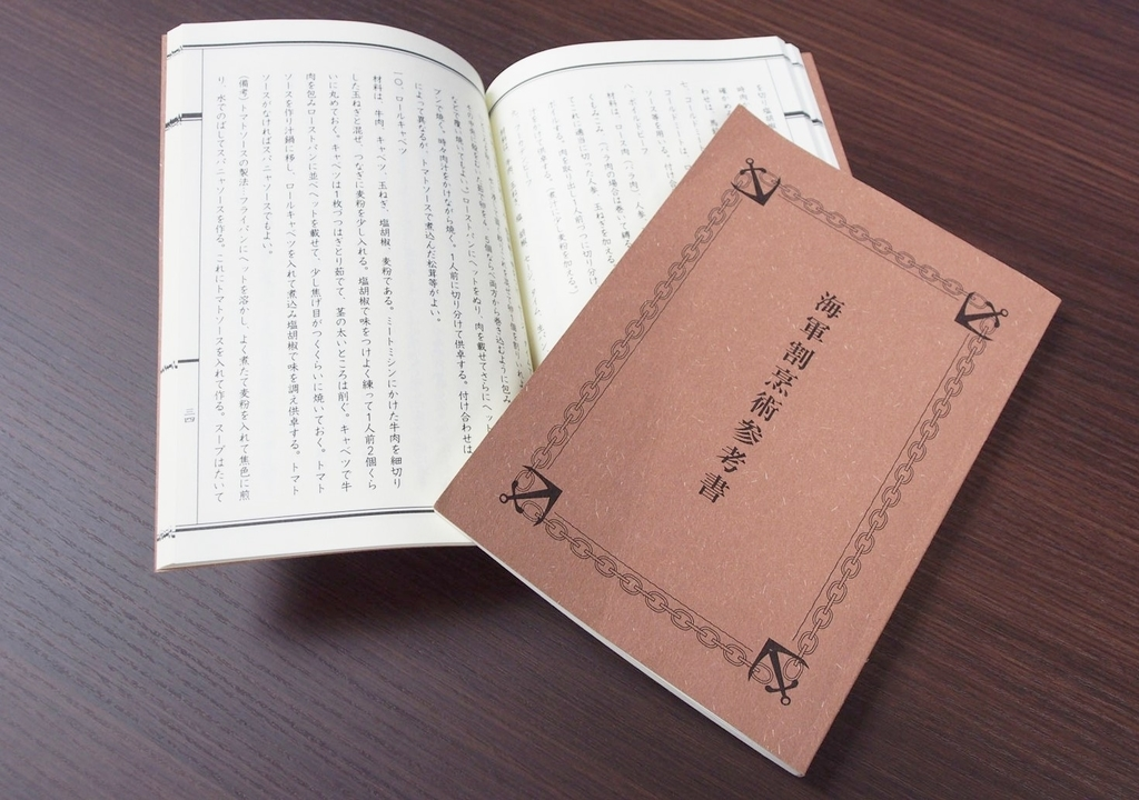 f:id:kyotoside_writer:20181110205235j:plain