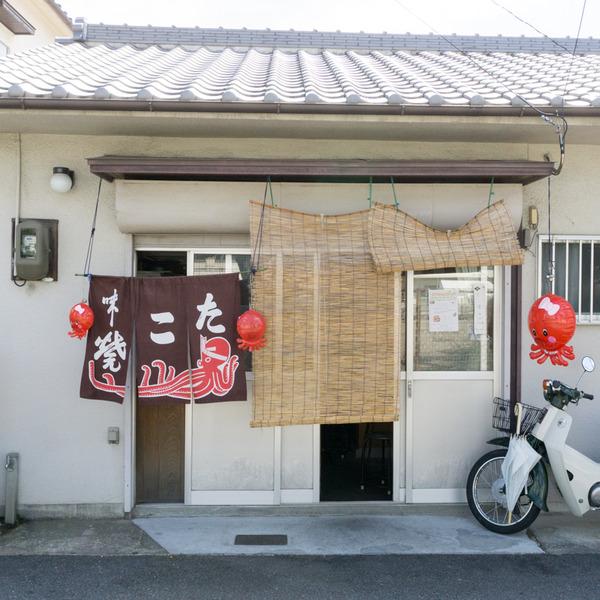 菅原小学校横たこ焼き屋-7