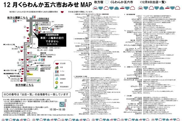 12map2-1