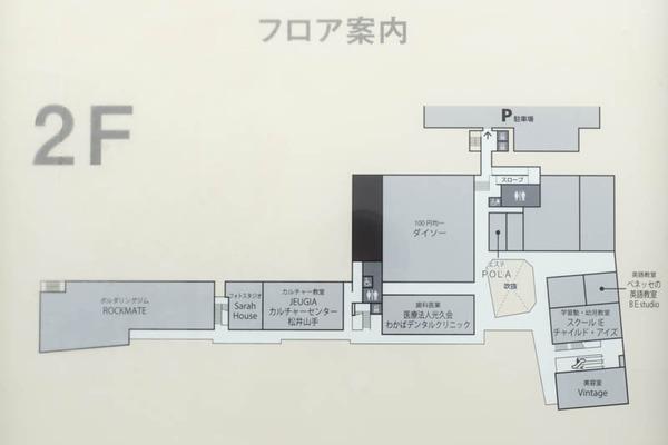 ブランチ松井山手-18121326