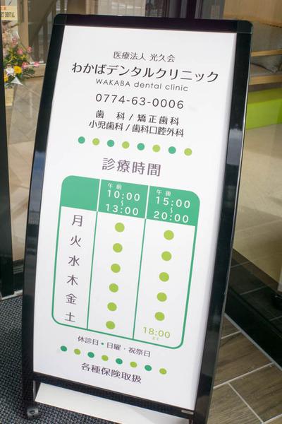 ブランチ松井山手-181213103