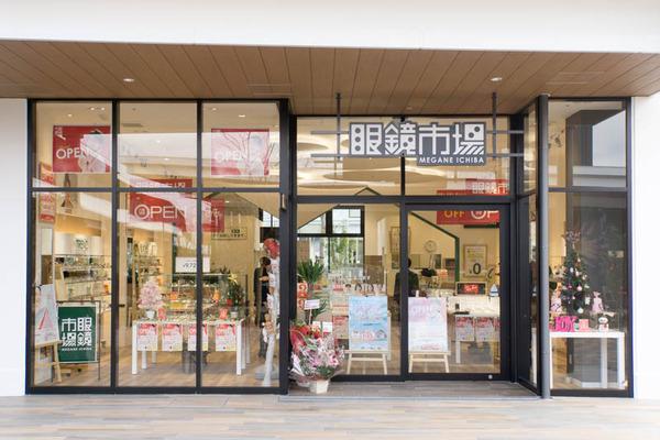 ブランチ松井山手-18121341