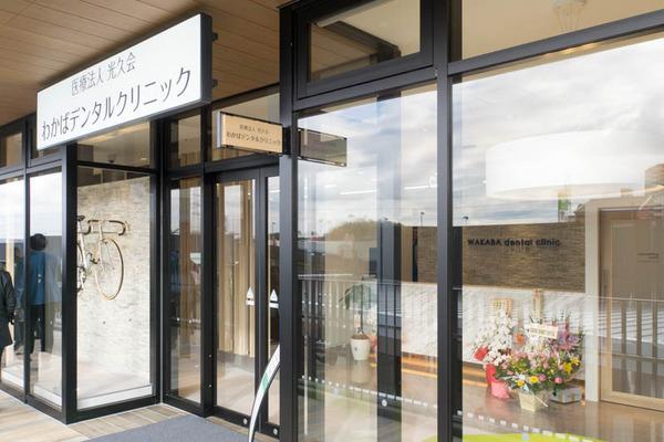 ブランチ松井山手-181213102