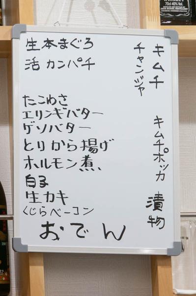 あらき-1812105