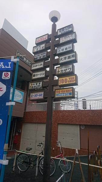 Photo_18-12-21-11-16-42.050