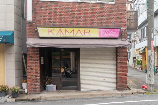 kamar-1811281-2