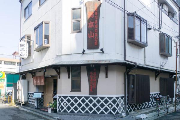 総本山-1812216