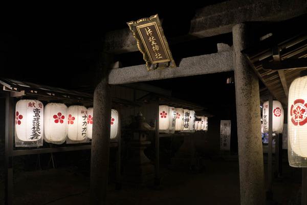 片埜神社夜-1901091