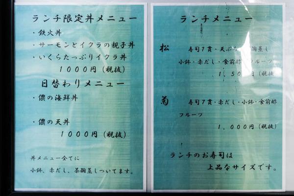 総本山-1812215