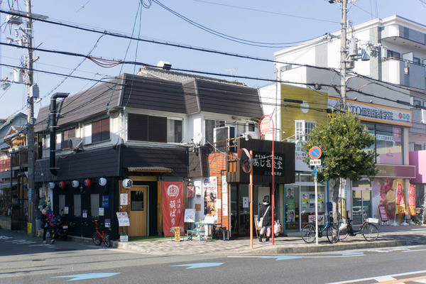 あじ吉食堂-1901196