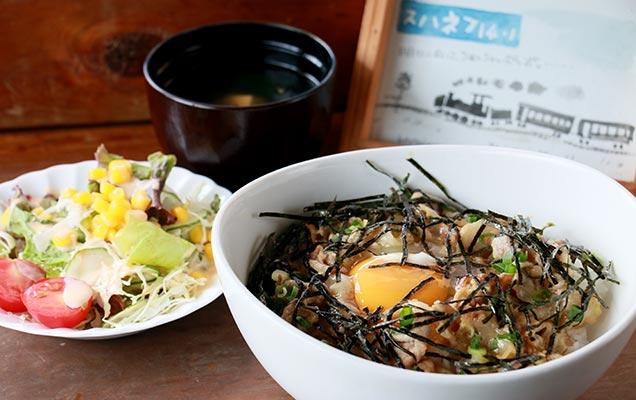 スハネフアレンジ丼