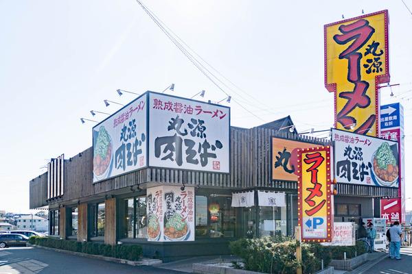 丸源-1901306