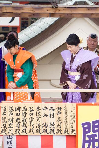 成田山(豆)-1902031-4