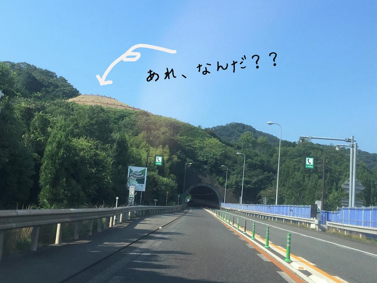 f:id:kyotoside_writer:20190327113019j:plain