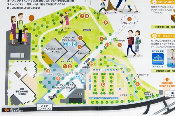 安満遺跡公園2-1903231