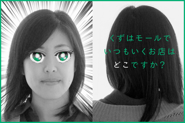 ひらつーしらべ2019