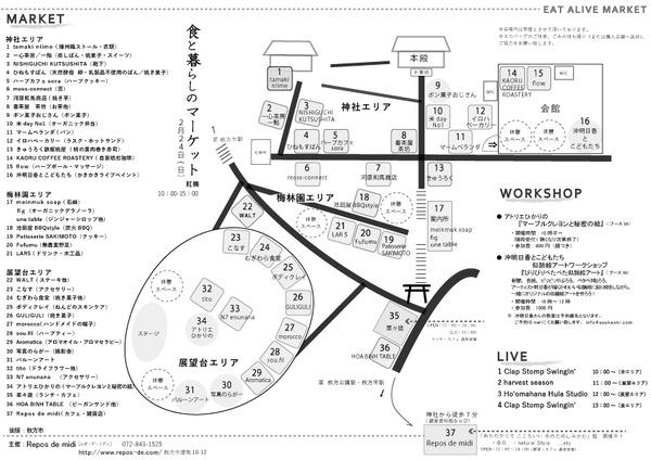 当日MAP201902
