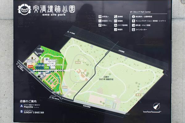 安満遺跡公園-1903234