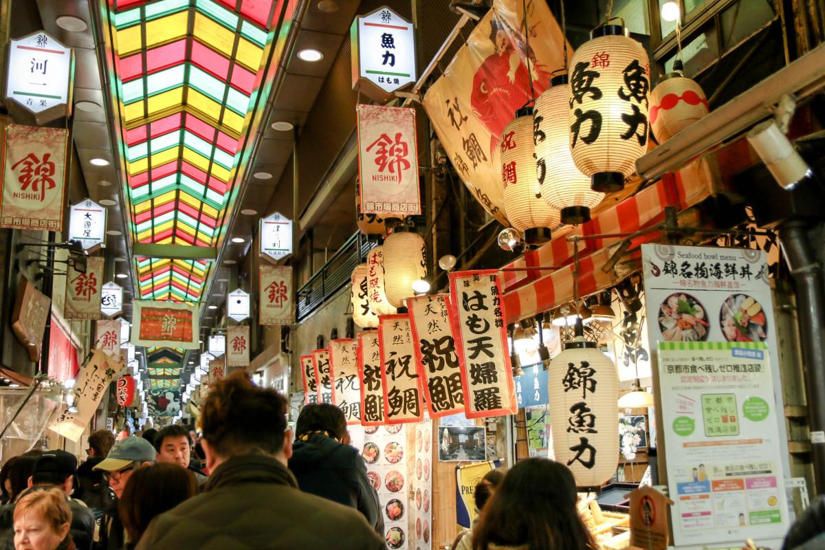 一度は行っておきたい!京都の台...