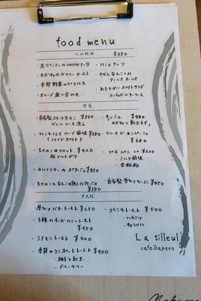 カフェ-1904153