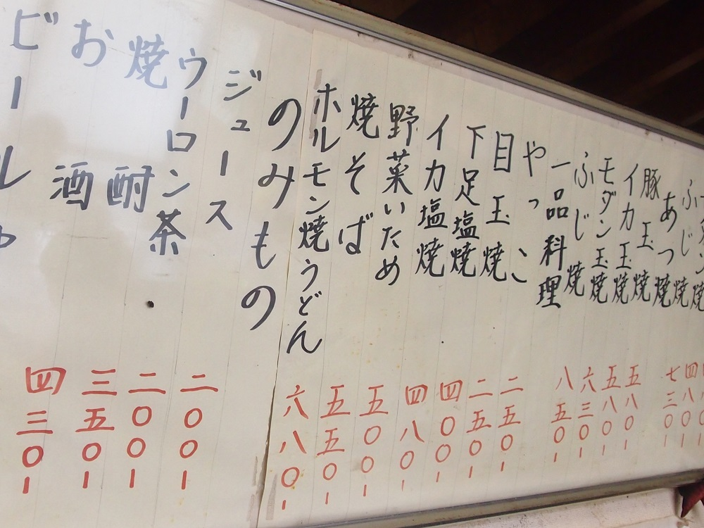 f:id:kyotoside_writer:20190429152732j:plain