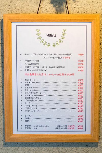 かりゆしカフェ-1906199